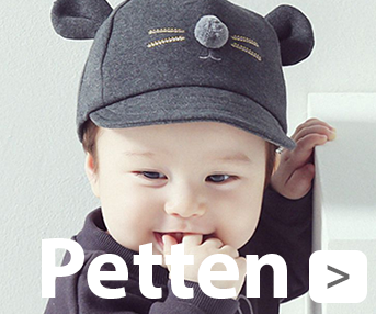 baby pet kinder pet